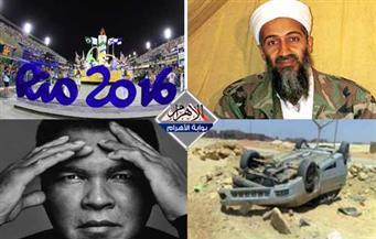 مصرع العائلة..اغتيال النشطاء.. تعذيب على الطريقة الإيرانية.. بركة الأولمبياد.. شبح أسامة بنشرة التاسعة