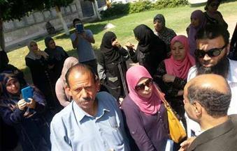 بالصور.. وقفة احتجاجية للإداريين المؤقتين بمدارس كفرالشيخ للمطالبة بالتثبيت