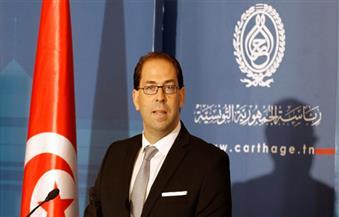 يوسف الشاهد يعلن عن تشكيل الحكومة التونسية الجديدة