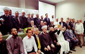 بالصور.. ننشر توصيات مؤتمر تحصين الجاليات المسلمة من الإرهاب والتطرف