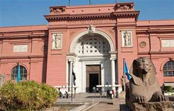 """تحت عنوان """"تقدر تشوف بإيديك"""".. المتحف المصري يحتفل باليوم العالمي للعصا البيضاء"""