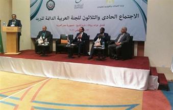 وزير الاتصالات يفتتح اجتماعات اللجنة العربية الدائمة للبريد بشرم الشيخ
