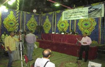 """أهالي إدفو  يشاركون في المؤتمر الأخير لـ""""توعية الجماهير"""" بمراكز خدمة المواطنين"""