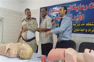 حملة للتوعية بالإسعافات الأولية بمركز قوات الأمن في طلخا