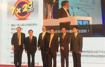 بالصور خلال معرض بكين.. رئيس هيئة الكتاب يشارك  في إطلاق موقع الاتحاد العالمي للناشرين