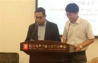 توزع مجانًا.. إطلاق الطبعة العربية من مجلة الأدب الصيني في أكتوبر المقبل