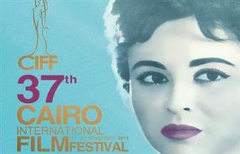 تطبيق على الموبايل لمتابعة أخبار ومواعيد أفلام مهرجان القاهرة السينمائي