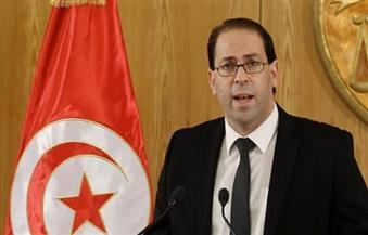 حزب حركة نداء تونس يجمد عضوية رئيس الحكومة يوسف الشاهد