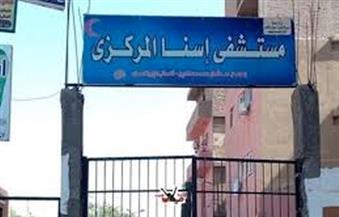 رئيس مدينة إسنا الجديد يحيل 6 من العاملين بمستشفى إسنا جنوب الأقصر للتحقيق