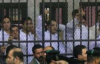 """اليوم.. استكمال محاكمة المتهمين في """"أحداث الذكرى الثالثة لثورة 25 يناير"""""""
