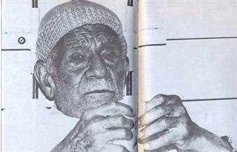 """32 عامًا على رحيل محمد نجيب.. الرئيس المعتقل الذي وجد صداقة """"الكلاب"""" أوفى من """"البشر"""""""