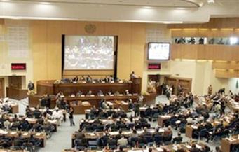 مركز القاهرة يستضيف المؤتمر السنوى الرابع عشر لرابطة المراكز التدريبية الإفريقية لحفظ السلام