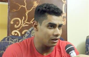 الأربعاء.. نقابة الرياضيين بالفيوم تكرم البطل الأوليمبي محمد إيهاب