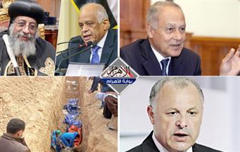 تهئنة البابا.. مقبرة داعش.. رئيس وأعضاء الجبلاية.. خدمات المحمول.. رفض أبوالغيط بنشرة منتصف الليل