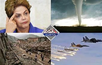 """القبض علي 90 شخصًا..إعصار اليابان.. زلزال بابوا غينيا ..تظاهر أنصار """"ديلما.غلق إذاعة بنشرة التاسعة"""