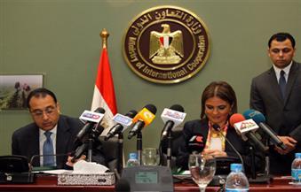 وزيرا التعاون الدولي والإسكان يبحثان مع البنك الأوروبي آلية تمويل وتنفيذ مشروع أبو رواش