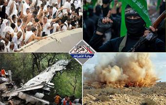 منظمة مسيحية تمول حماس.. وصول أولى دفعات حجاج بيت الله.. مقتل زعيم أنصار بيت المقدس بنشرة التاسعة