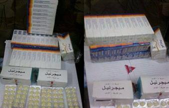 ضبط 5 شركات مستلزمات طبية وأدوية بدون ترخيص وتبيع أدوية منتهية الصلاحية بأسيوط