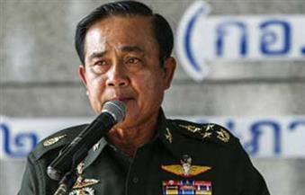 شهدت 19 انقلابًا عسكريًا منذ عام 1932 نجح منها 12 ..المجلس العسكري التايلاندي يعلن إجراء انتخابات في 2017