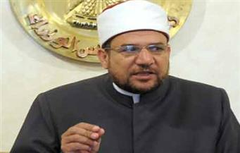 """وزير الأوقاف: محاولة اغتيال """"علي جمعة"""" جبانة تستهدف أمن الوطن"""