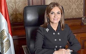 وزيرة التعاون الدولي للأمريكان:  مصر انتقلت من مرحلة المساعدات إلى الشراكة