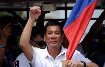"""الرئيس دوتيرتي يعلن """"حالة الانفلات الأمني"""" في الفلبين"""
