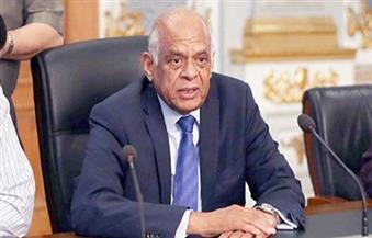 """رئيس مجلس النواب: محاولة اغتيال علي جمعة """"خسيسة"""".. ولن تزيدنا إلا قوة في مواجهة الإرهاب"""