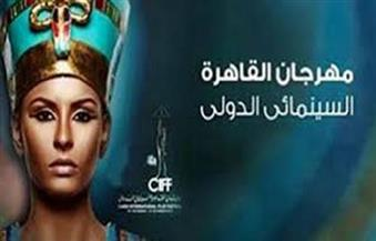 """""""يوم للستات"""" يمثل مصر في المسابقة الرسمية لمهرجان القاهرة السينمائي"""
