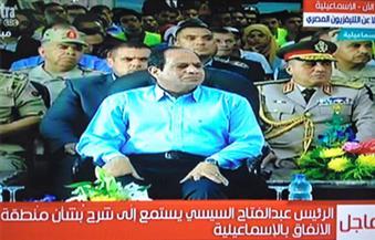 الرئيس السيسي يشهد الاحتفال بالذكرى الأولى لافتتاح قناة السويس الجديدة