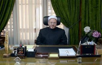 المفتي: أدعو جموع الشعب إلى الوقوف خلف قيادته السياسية لتحقيق الإنجازات والتنمية الشاملة