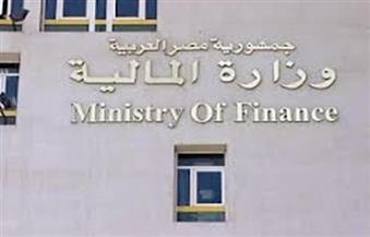 المالية تطرح سندات وأذون خزانة بـ 7ر97 مليار جنيه