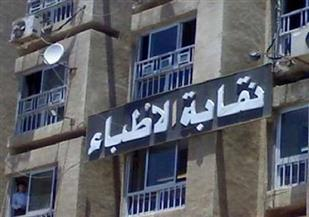 أحمد سعيد نقيبا لأطباء القليوبية