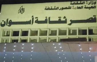 غدا.. افتتاح مهرجان أسوان الدولي الخامس للثقافة والفنون