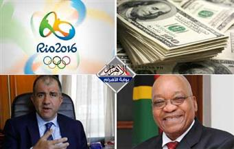 هروب المستثمرين.. نكسة الحزب الحاكم.. إنشاء الوكالة الفضائية.. أول ذهبية في الأوليمبياد بنشرة السادسة