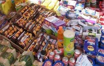 ضبط مركز تعبئة مواد غذائية بدون ترخيص ومجهولة المصدر فى حملة لمباحث التموين بالمنوفية