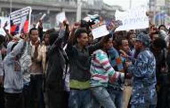 أمريكا تصدر تحذيرًا من السفر إلى إثيوبيا بسبب تصاعد أعمال العنف