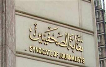 16 صحفيا بالأهرام يفوزون بمسابقة التفوق الصحفي.. ننشر النتيجة الكاملة بالأسماء