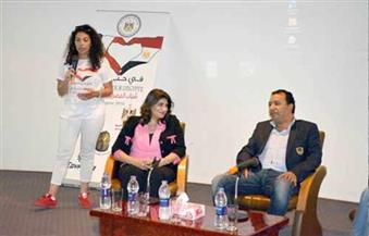 الاتحاد العام للجالية المصرية في فرنسا يُنظم احتفالية بمناسبة الذكرى 43 لانتصارات أكتوبر