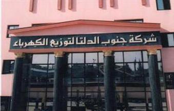 """""""كهرباء جنوب الدلتا"""": انقطاع التيار عن قرى بسيون سببه عطل مفاجئ بالكابل المغذي"""