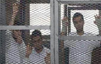 الجنايات تستكمل محاكمة المتهمين في كتائب أنصار الشريعة