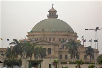 التعليم العالي: فتح باب القبول لطلاب شهادات المعادلة العربية بالجامعات 13 أغسطس
