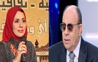 """""""فلسفه الفن والجمال في الفكر الإسلامي"""" أمسية بقصر الأمير طاز.. الأحد"""