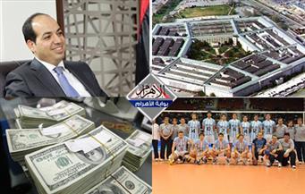 صفقة أسلحة سعودية.. غزل ليبي لمصر.. طائرة الأرجنتين تُحلق في الأوليمبياد.. انخفاض الدولار بنشرة التاسعة