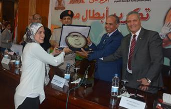 """بالصور.. """"الأهرام"""" تكرم الأبطال المصريين في أوليمبياد """"ريو ٢٠١٦"""""""