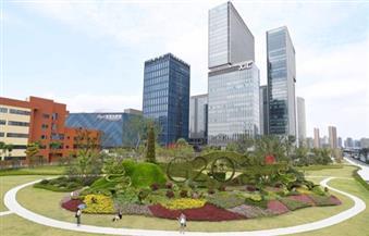 لماذا اختارت الصين مدينة هانجشو لتنظيم قمة العشرين؟