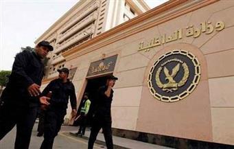 مصدر أمني بالداخلية: القبض على 70 شخصًا بـ  4 محافظات.. واستقرار أمني بشوارع الجمهورية