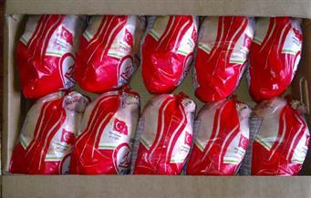 توفير 1000 كرتونة دجاج مجمد لتوزيعها على أهالي سوهاج