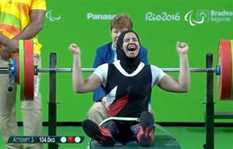 رحاب أحمد تحرز ذهبية كأس العالم لرفع الأثقال البارالمبية