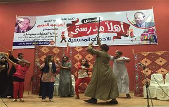 """عرض مسرحية """" العمدة هانم """" على هامش معرض """"أهلا مدرستي"""" بسوهاج"""