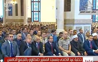 الرئيس السيسي يؤدي صلاة عيد الأضحى المبارك بمسجد المشير طنطاوي